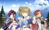 Smilegate boosts overseas sales through 'Epic Seven'