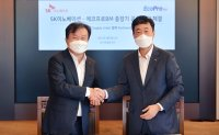 SK-Ford join hands to build battery plant in Europe