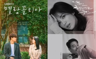 From Song Hye-kyo to Kim Soo-hyun, big stars to lead small screen in November