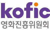 KOFIC's secretary general facing fresh allegations over misappropriating taxpayers' money
