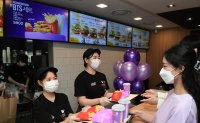 Ministry to inspect McDonald's restaurant next week