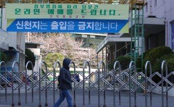 Gov't to enforce two-week quarantine for all entrants