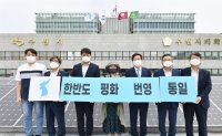 Anyang, Suwon getting flak for raising Korean Unification flags on Liberation Day