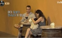 Translation errors or censorship? Youn's Kitchen under fire for wrong subtitles