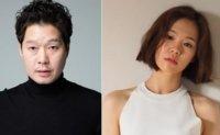 'Minari' star Han Ye-ri confirms role in OCN's thriller 'Hometown'