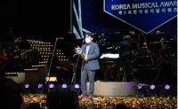 Musical 'Marie Curie' wins big at Korea Musical Awards