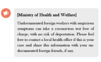 South Korea offers undocumented foreigners free virus test with no risk of deportation
