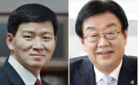 Massive Coupang blaze to hit Korean Re, DB Insurance