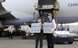 US sends Taiwan 2.5 million vaccine doses, tripling pledge