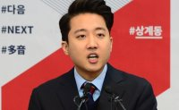 Young opposition politician emerges as strong party chief candidate