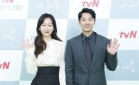 Seo Hyun-jin returns to TV in 'You Are My Spring'