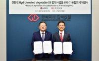 LG Chem to establish biofuel joint venture