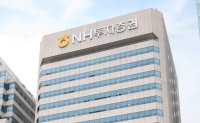 NH Investment mulls over how to compensate Optimus fund investors