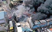 Fire engulfs Gimpo recycling plant [PHOTOS]
