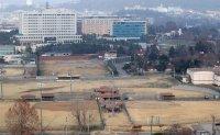 US speeds up return of Yongsan Garrison site