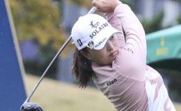 Ko's LPGA streak ends as Koreans pack Busan leaderboard