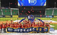 E-Mart Wyverns? Retail giant acquires baseball team from SK Telecom