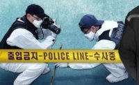 Two men stabbed to death at Incheon car dealership