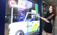 LG Display expands use of transparent OLED displays