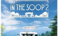 'BTS In the Soop' returns for 2nd season