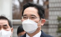 Biz community submits petition for pardon of Samsung heir