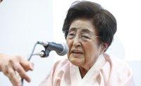 Ex-President Kim Dae-jung's widow dies