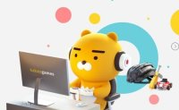 Kakao Games logs record IPO subscription rate