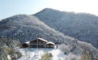 Snow covers mountains of Gangwon Province [PHOTOS]