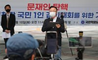 Seoul City, police warn of stern action against anti-Moon groups planning mass rally
