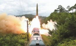 Ballistic missile from train