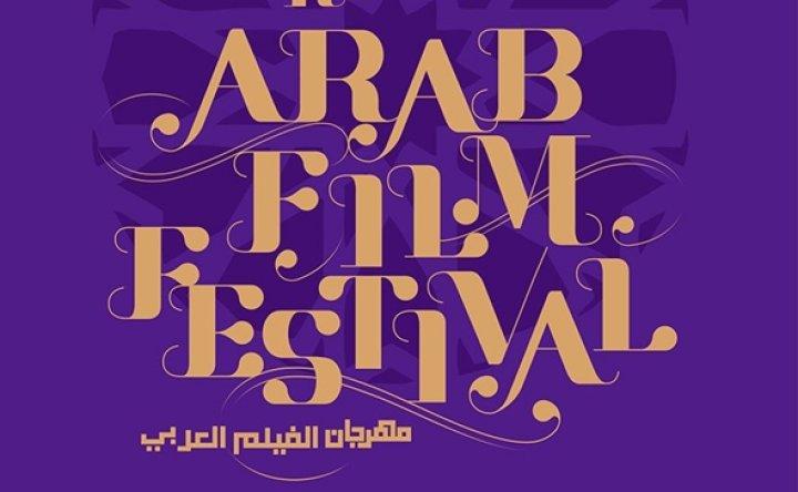 Arab Film Festival to start on July 16 in Seoul, Busan