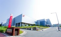 SK Bioscience vaccine plant gets EU approval