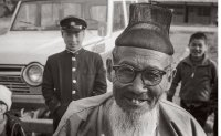 Koreans' innocent smiles captured in old photos