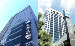 Moody's upgrades ratings outlook on Jeonbuk, Gwangju banks