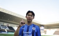 Ulsan move into Asian Champions League final with victory over Kobe