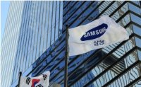 Samsung asked to keep Intel at bay with investments