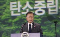 World leaders to share climate commitments at P4G Seoul Summit