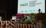 LG, Vogue discuss sustainable fashion