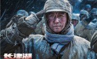 Korean War epic leads the way as patriotic themes set tone for Chinese movie releases over the National Day holiday