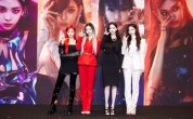 K-pop girl group aespa signs contract with Creative Arts Agency