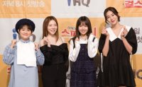 K-pop stars team up for new food show 'Spicy Girls'