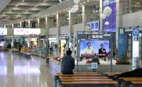 Incheon airport takes hit from plunging travel demand