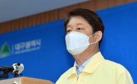Daegu mayor apologizes for controversial bid to import Pfizer vaccines