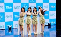 Brave Girls aims to become K-pop 'summer queens' with new album