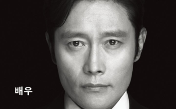 Korea's iconic actor Lee Byung-hun untangled