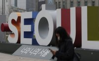 Seoul to supply more public homes to tackle rental home shortage