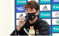 Court battle looms for football star Ki Sung-yueng over sexual assault allegations
