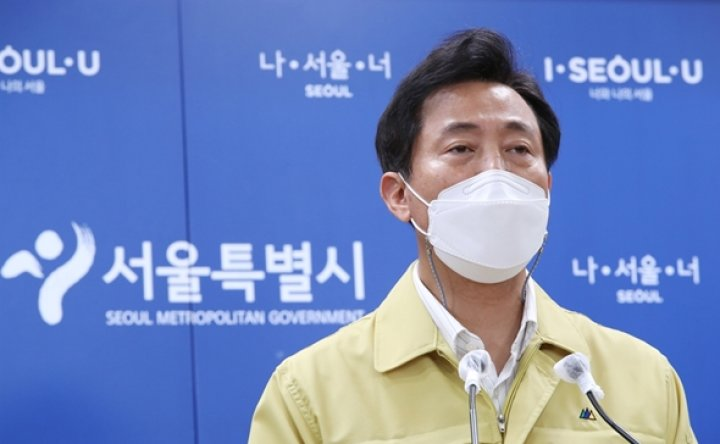 Concerns rise over Seoul mayor's proposed social distancing scheme