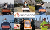 SK launches 'Hi !nnovation' campaign to boost morale amid COVID-19
