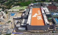 SK hynix creates 5.37 trillion won economic contribution in 2020